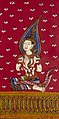 Right art detail, from- A bodhisattva seated on a platform Wellcome L0030796 (cropped).jpg
