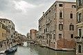 Rio de San Gerolamo Ponte Loredan agli Ormesini palazzo a Venezia.jpg
