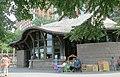 Rockefeller Park House from south Battery Park City.jpg