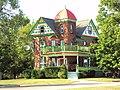 Rodney G Hart House.jpg
