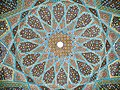 Roof hafez tomb.jpg