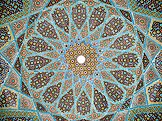 Shamsa on the ceiling of the Tomb of Hafez, Iran