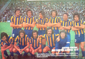 Rosario Central 1974 -3.png