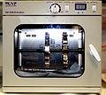 Rotating incubator for tubes HB-1000 Hybridizer.jpg