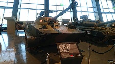 Royal Tank Museum 79.jpg