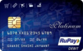 RuPay Debit Card.png