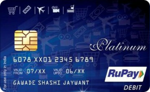 RuPay - A Sample of a newer RuPay Debit card