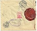 Russia 1914-10-02 censored cover R-532 reverse.jpg