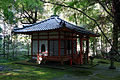 Ryosenji Nara Japan64n.jpg