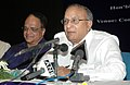 S. Jaipal Reddy delivering the inaugural address at the function of the Academic Activities of the School of Journalism and New Media Studies, IGNOU, in New Delhi on August 24, 2009.jpg