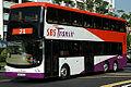 SBS7314A 021 27062006 DSC1007 S.jpg