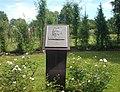 SGH-Lambertdenkmal.JPG