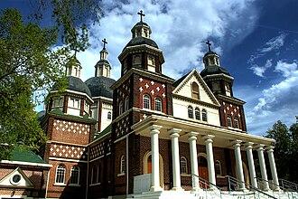 Philip Ruh - Image: Saint Josaphat Ukrainian Catholic Cathedral Edmonton Alberta Canada 02A