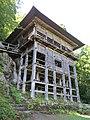 Sakudari Kannon,Aidumisato,Fukushima.jpg