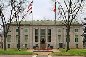 San augustine county tx courthouse 2015.jpg