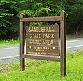 Sand Bridge State Park (1) (9180105418).jpg
