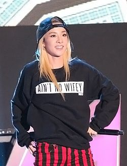 Sandara Park at the Samsung Passion Talk on September 2013 01.jpg