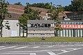 Sannai-Maruyama site , 三内丸山遺跡 - panoramio (2).jpg