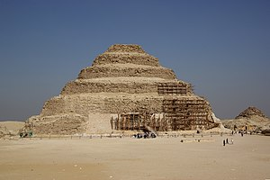 Old Kingdom of Egypt - The Pyramid of Djoser at Saqqara.