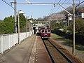 Sasabe station.JPG