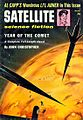 Satellite science fiction 195708.jpg