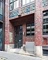 Schauenburgerstraße 15 (Hamburg-Altstadt).Eingang.2.12260.ajb.jpg