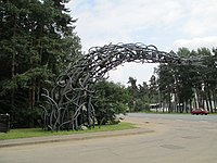 Sculpture at the entrance to Rumbula forest near Riga.JPG