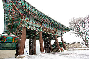 Sejong University - The front gate to the university