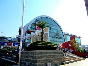 Select Citywalk - Image: Select Citywalk, Saket, New Delhi