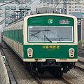 Seoul-Metro-2073-20070721.jpg