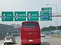 Seoul Ring Expwy Gangil IC 2km Ahead(Uijeongbu Dir).jpg