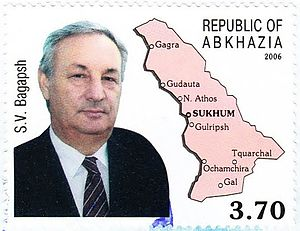 Sergei Bagapsh - Bagapsh on a 2006 stamp of Abkhazia