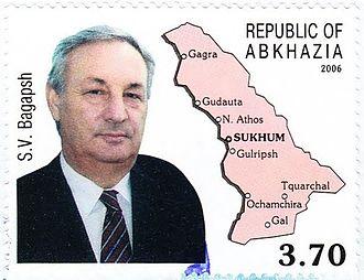 Sergei Bagapsh - Bagapsh on a 2006 stamp of Abkhazia