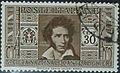 Serie società pro-DanteAlighieri - francobolli del Regno d'Italia - 1932 - Ugo foscolo.jpg