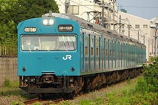 Wadamisaki Line Railway line in Japan