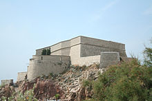 Description de l'image Sete fort Saint-Pierre 2.JPG.