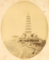 Seven-Story Stupa-Style Pagoda on Yuquan Shan, Beijing, 1874 WDL2118.png
