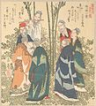 Seven Sages in the Bamboo Grove.jpg