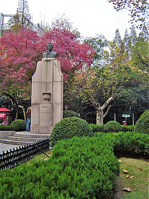 Shanghai Russians - Pushkin monument in Shanghai