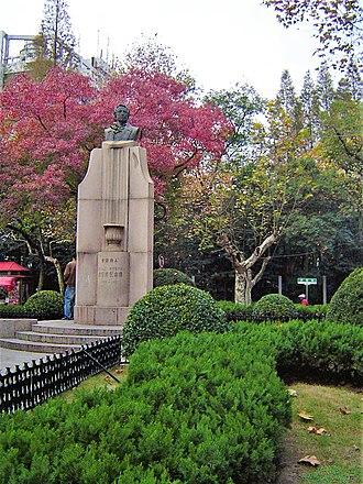 Shanghai Russians - Pushkin monument in Shanghai