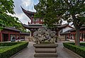 Shanghai - Konfuzianischer Tempel - 0016.jpg