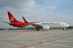 Shenzhen Airlines B737-800 (B-5400) at Shenzhen Bao'an International Airport.jpg