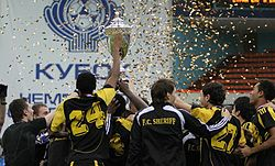 Sheriff Tiraspol with the 2009 CIS Cup title..JPG