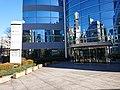 Shibusawa City Place, at Nihonbashi-Kayabacho, Chuo, Tokyo (2019-01-02) 01.jpg