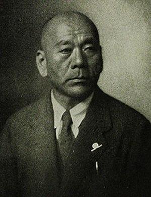 Shigeo Iwanami - Image: Shigeo Iwanami