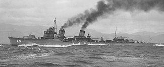Shikinami II 1929.jpg
