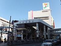 Shin-Tsudanuma Station 1.jpg