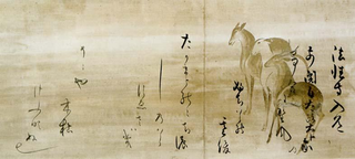 Literature written during the Kamakura, Nanbokuchō and Muromachi periods in Japan