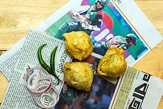 Bengali cuisine - Shingara