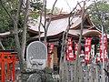 Shinodamori-kuzunoha-inari-jinja2.jpg